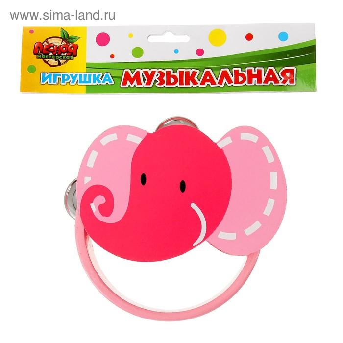"""Игрушка музыкальная Бубен """"Розовый слон"""""""