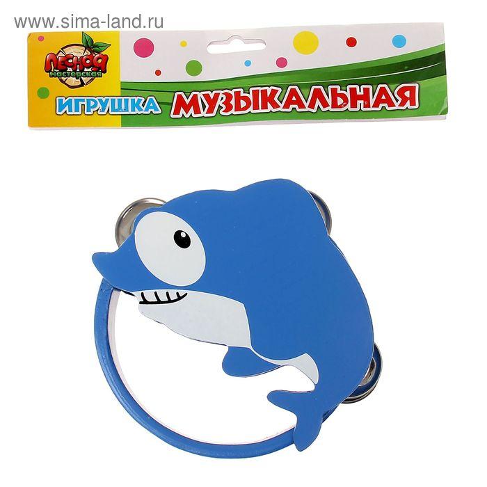 """Игрушка музыкальная Бубен """"Синяя акула"""""""