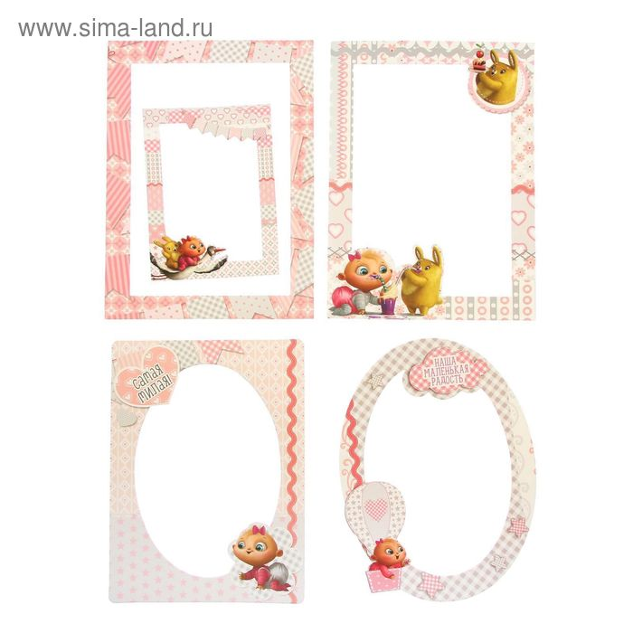 """Набор декоративных рамок из картона """"Наша крошка"""", 5 шт"""