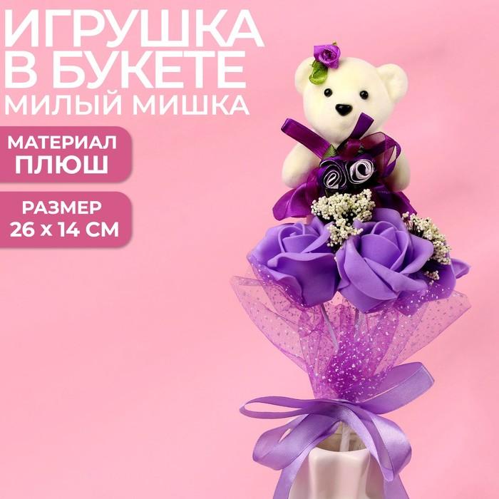 Букет с мишкой «Для тебя», 3 цветка, цвет фиолетовый