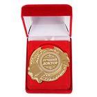"""Медаль в бархатной коробке """"Лучший доктор"""""""