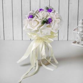"A bouquet of ""Congratulations"" 9 colors, cream + purple"