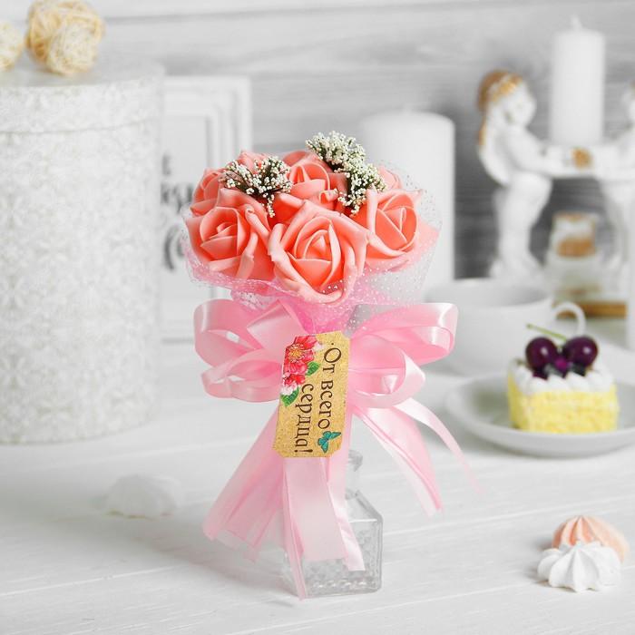 """Букет-дублер """"Я люблю тебя"""", 7 цветков, цвет коралловый"""