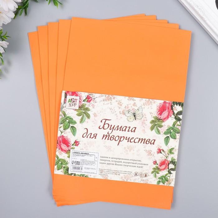 "Фоамиран ""Апельсин"" 2 мм (набор 5 листов) формат А4"