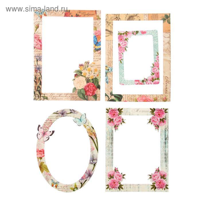 """Набор декоративных рамок из картона """"Винтажные цветы"""", 5 шт"""