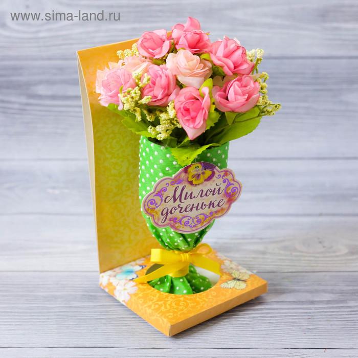 Декоративный букет в бокале «Милой доченьке», 22 х 14 см