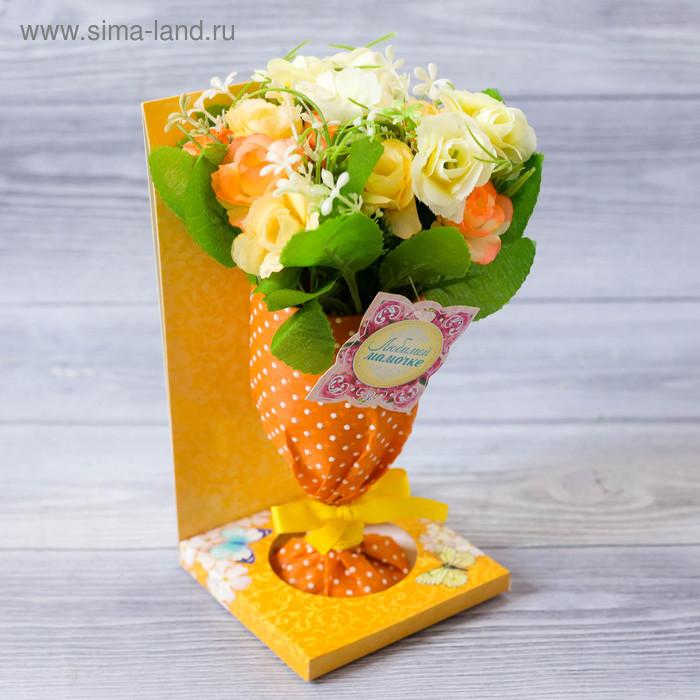 Декоративный букет в бокале «Любимой мамочке», 22 х 14 см