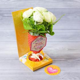 Декоративный букет в бокале «Только для тебя», 22 × 14 см Ош