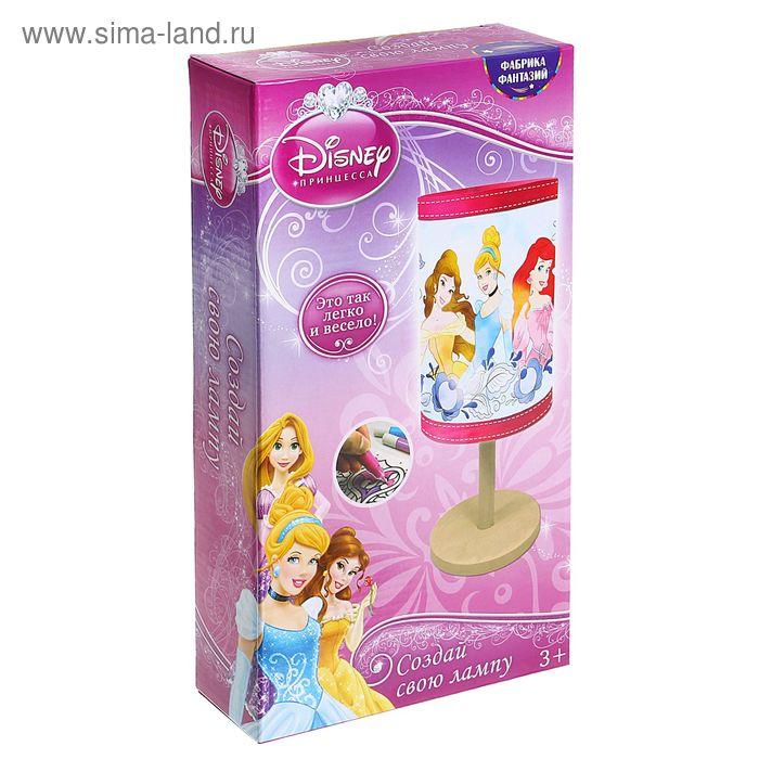 """Создай свою лампу """"Disney. Принцессы"""""""