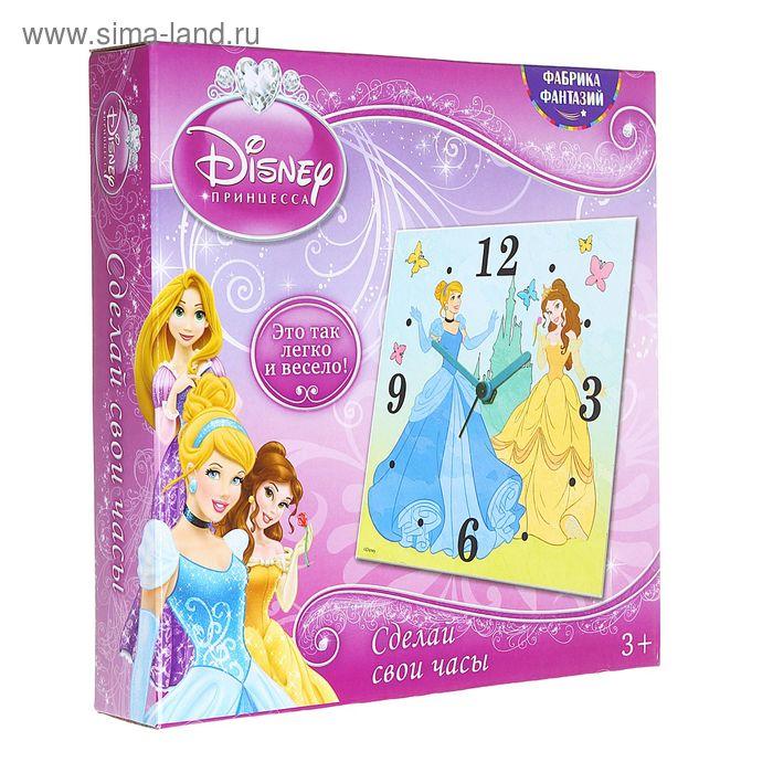 """Сделай свои часы """"Disney. Принцессы"""""""
