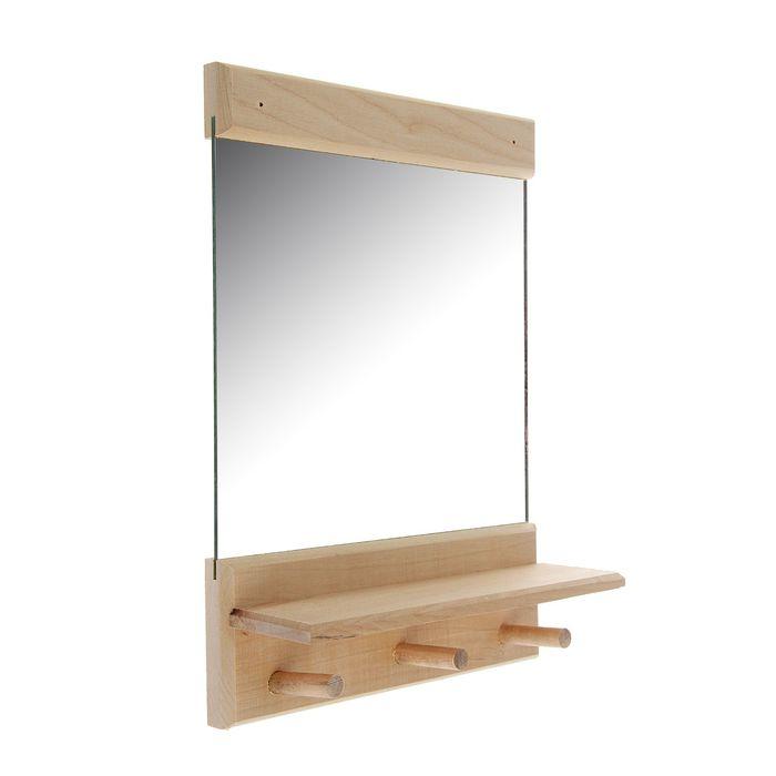Зеркало 36 х 25 см с полочкой с вешалками