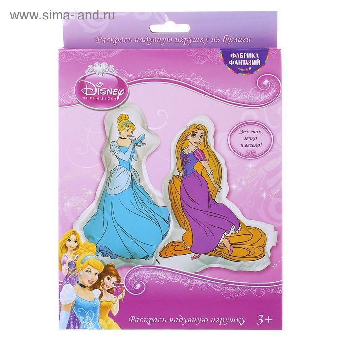 """Набор для раскрашивания надувных игрушек """"Disney. Золушка и Рапунцель"""""""