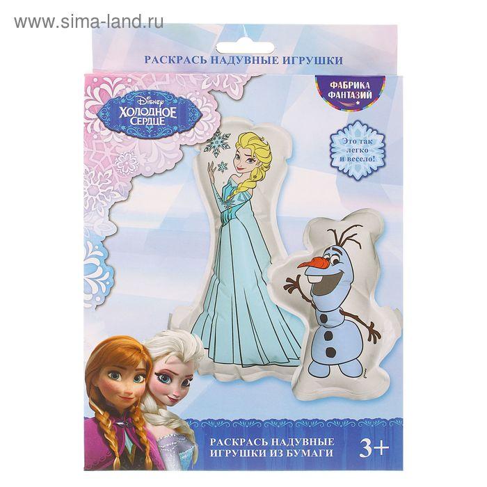 """Набор для раскрашивания надувных игрушек """"Disney. Холодное сердце: Эльза и Олаф"""""""
