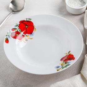 Тарелка глубокая «Маки красные», 20 см, 230 мл