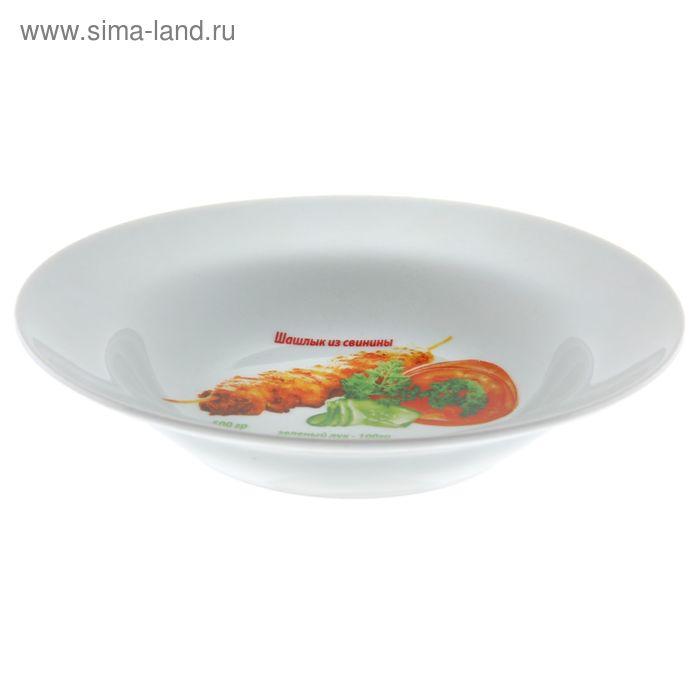 "Тарелка 24 см глубокая 500 мл ""Рецепты"""