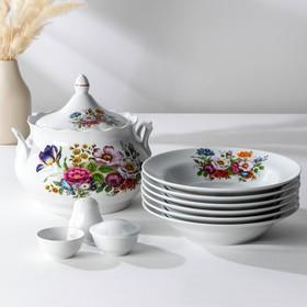 """Набор для супа """"Букет цветов"""", 10 предметов"""