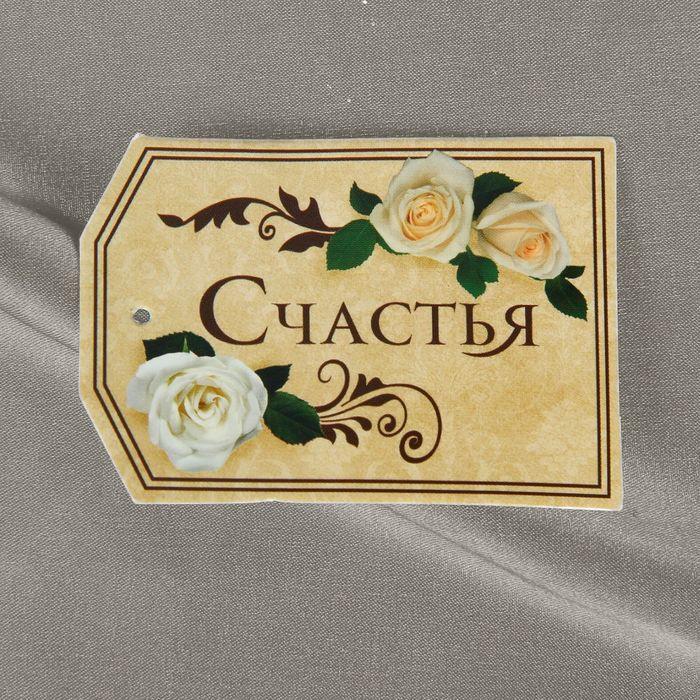 """Букет """"Загадка"""" чайные розы"""