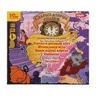Старые добрые сказки. Аудиоспектакли для детей (аудиокнига)