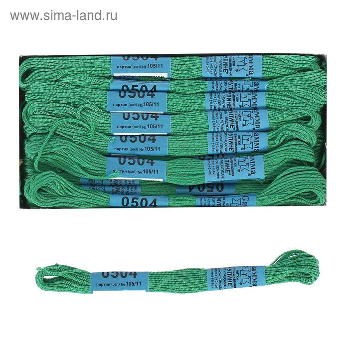 Мулине, №0504, 8±1м, цвет зелёный