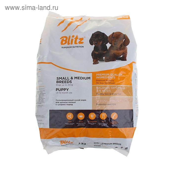 Сухой корм для щенков Blitz Medium / Small 3 кг