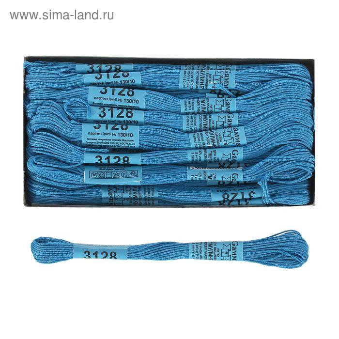 Мулине, №3128, 8±1м, цвет светло-светло-синий
