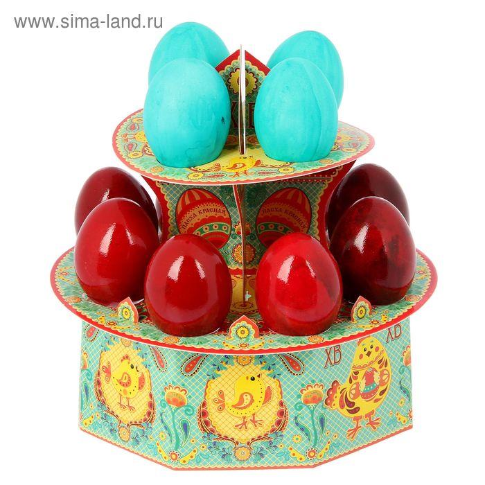 """Подставка пасхальная на 13 яиц """"ХВ. Цыплята"""""""