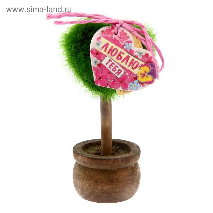 """Дерево в горшке """"Люблю тебя"""", 11,2 х 7,2 см"""