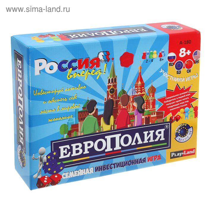 """Настольная игра """"Европолия"""""""