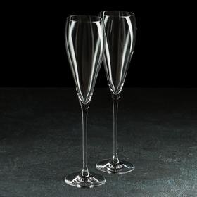 Набор бокалов для шампанского 280 мл Grace, 2 шт