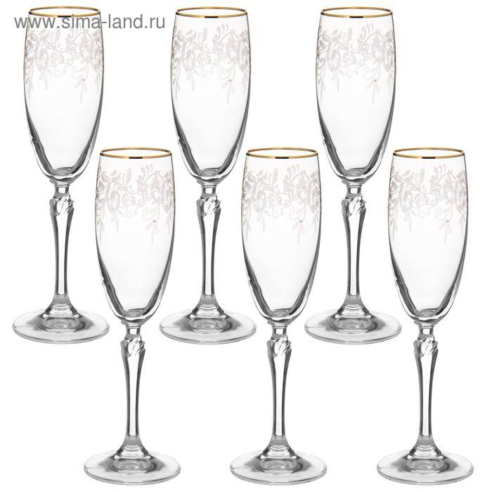 """Набор бокалов для шампанского 160 мл """"Люция. Позолоченный вьюнок"""", 6 шт"""