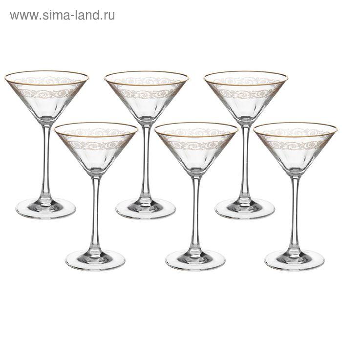 """Набор бокалов для мартини 180 мл """"Золотая коллекция,тонкое золото"""", 6 шт"""