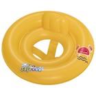 Круг для плавания Swim Safe ступень «А», с сидением и спинкой, от 1-2 лет, 32027 Bestway