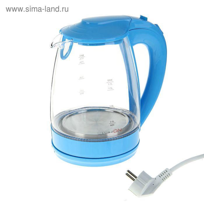 Чайник электрический LuazON LSK-1704, 2200 Вт, 1.7 л, стекло, синий