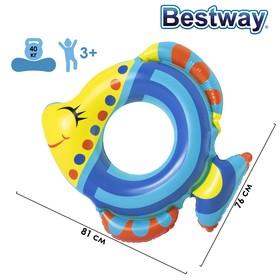 Круг для плавания «Рыбки», 81 х 76 см, от 3-6 лет, цвета МИКС, 36111 Bestway