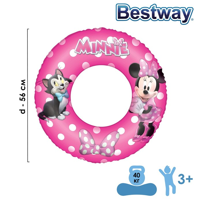 Круг для плавания «Минни Маус», d=56 см, от 3-6 лет, 91040 Bestway