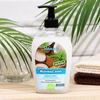 Жидкое мыло для интимного ухода Молочный кокос 400 мл