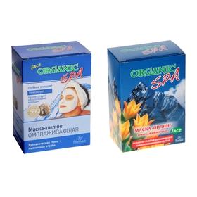 Rejuvenating peeling mask, 10 pcs., 150 ml.
