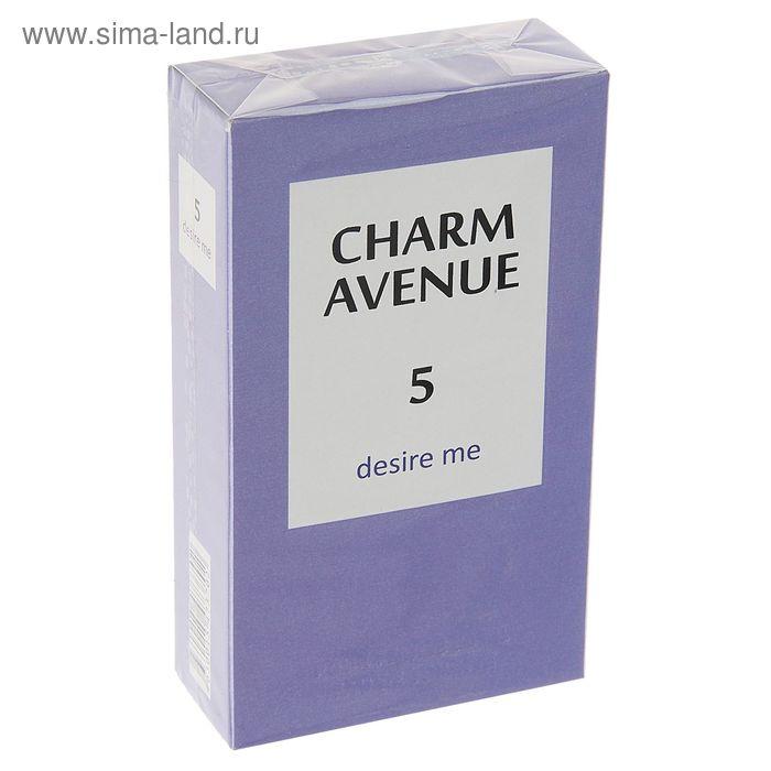 Туалетная вода женская Charm Avenue 5 Desire Me, 60 мл