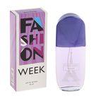 Женская туалетная вода Fashion Week, 50 мл