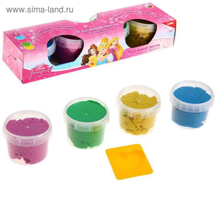 """Набор для лепки """"Радужный песок. Принцессы Disney"""", 4 цвета по 140 г + формочка"""
