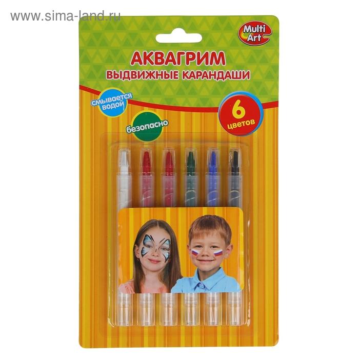 Аквагрим карандаши, 6 цветов