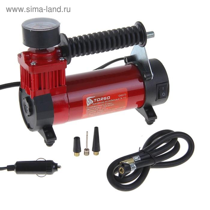 Компрессор автомобильный TORSO TK-113, 12 А, 27 л/мин, провод 3 м, шланг 1 м