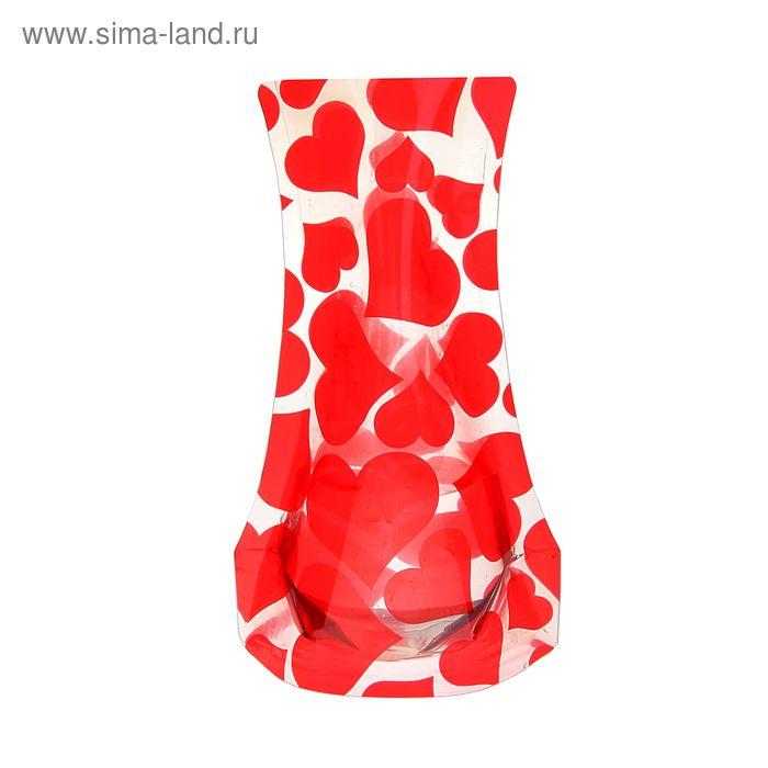 """Ваза пластиковая складная """"Сердечки"""", цвет красный"""