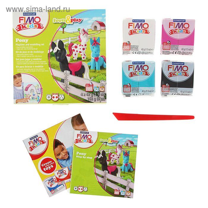 """Набор пластика-полимерная глина для детей FIMO kids form&play """"Пони"""""""