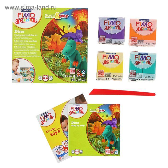 """Набор пластика-полимерная глина для детей FIMO kids form&play """"Дино"""""""