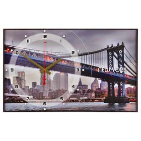 """Часы настенные, серия: Город  """"Бруклинский Мост"""", 57х35х4  см, микс"""