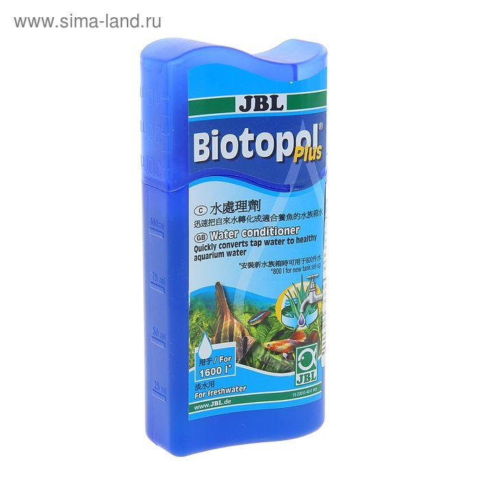Препарат JBL Biotopol plus для удаления хлора и подготовки воды, 100 мл