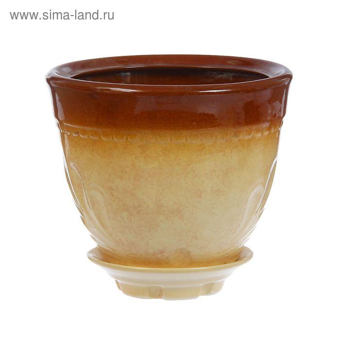 "Кашпо ""Ландыш"" бежево-коричневое 2,8 л"