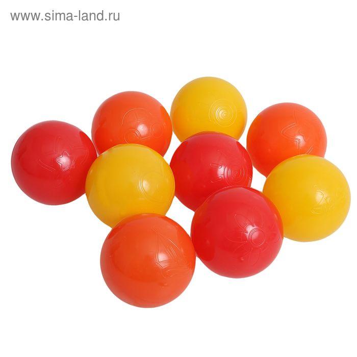 """Шарики для сухого бассейна """"Солнечные"""" с рисунком, диаметр шара 7,5 см, набор 9 шт."""
