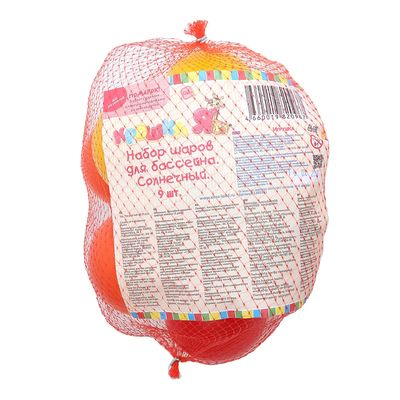 Шарики для сухого бассейна с рисунком, диаметр шара 7,5 см, набор 9 штук, цвет оранжевый, красный, жёлтый